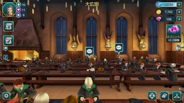 ハリーポッターのストーリーの世界観