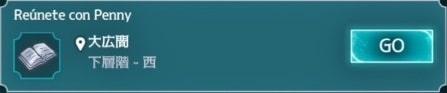【ハリーポッターアプリ】UN AVISO ESPECIAL【課題1】