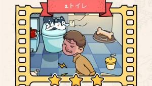 【find out】ゲーム攻略「謎解き」トイレの答えまとめ【隠されているものを見つけよう】